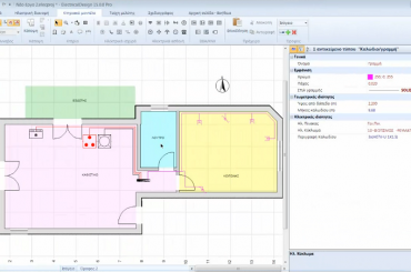 Εκπαιδευτική έκδοση του λογισμικού PanelCAD Installations